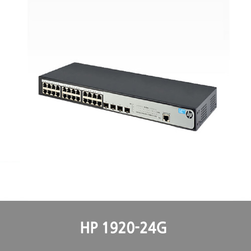 [신품][HPE] JG924A │ 1920-24G │ 10/100/1000 24Port + 4Port SFP Switch
