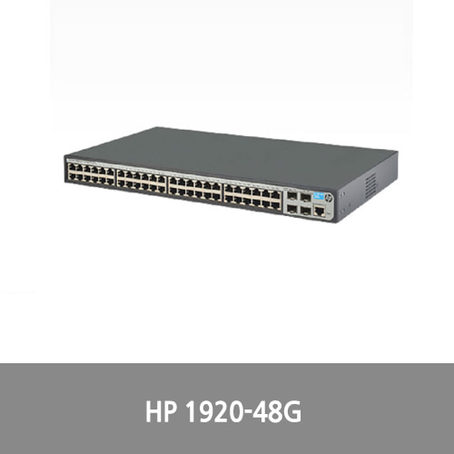 [신품][HPE] JG927A │ 1920-48G │ 10/100/1000 48Port + 4Port SFP Switch